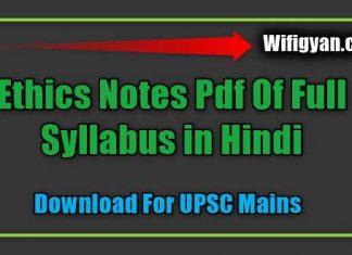 Ethics Notes Pdf Full Syllabus in Hindi