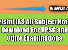 Drishti IAS All Subject Notes