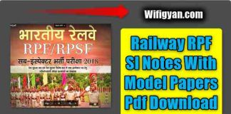 Railway RPF SI Notes With Model Papers