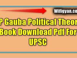 OP Gauba Political Theory Book Pdf