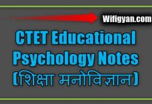 CTET Educational Psychology Notes