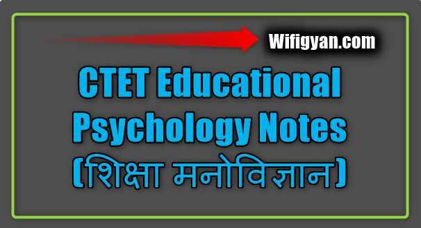 CTET Educational Psychology Notes