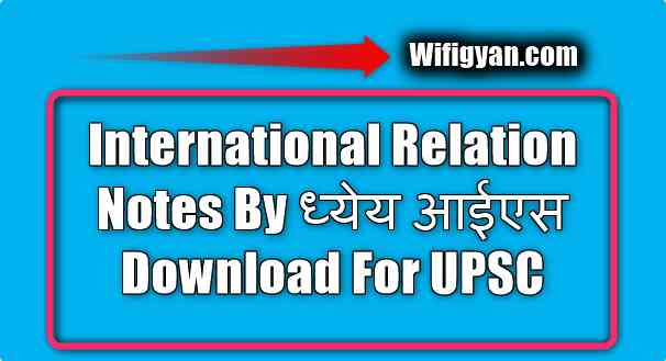 International Relation Notes By ध्येय आईएस