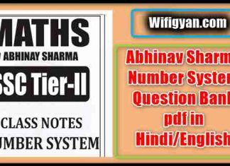 Abhinav Sharma Number System Question Bank pdf