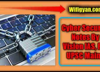 Cyber Security Notes By Vision IAS Pdf Download in Hindi
