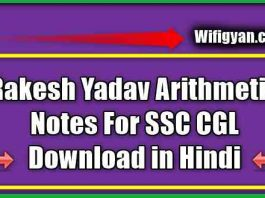 Rakesh Yadav Arithmetic Notes For SSC CGL