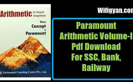Paramount Arithmetic Volume-I Pdf Download in Hindi