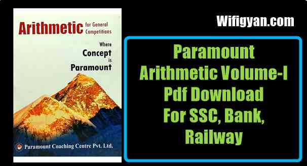 Paramount Arithmetic Volume-I Pdf Download in Hindi