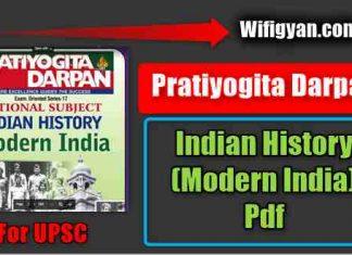 Pratiyogita Darpan Indian History (Modern India) Pdf
