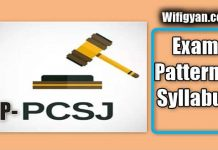 UPPSC PCS J Exam Pattern and Syllabus