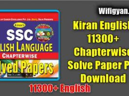 Kiran English 11300+ Chapterwise Solve Paper