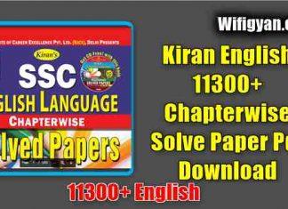 Kiran English 11300+ Chapterwise Solve Paper