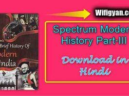 Spectrum Modern History Pdf Part-III Download in Hindi