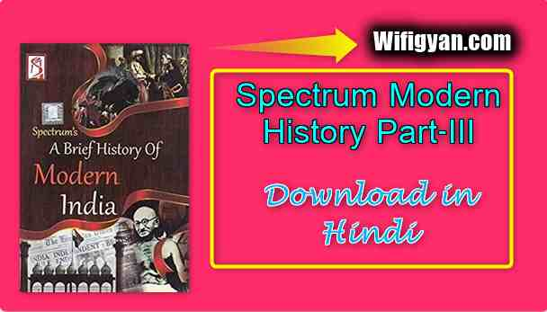 Spectrum Modern History Pdf Part-III Download in Hindi