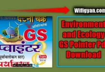 Environment and Ecology GS Pointer Pdf Download