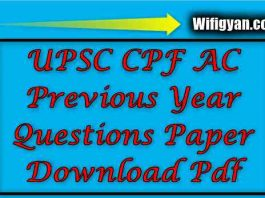 UPSC CPF AC Previous Year Questions Paper Download Pdf