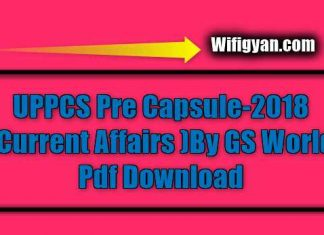 UPPCS Pre Capsule-2018 (Current Affairs )By GS World