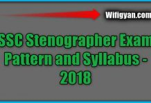 SSC Stenographer Exam Pattern and Syllabus -2018