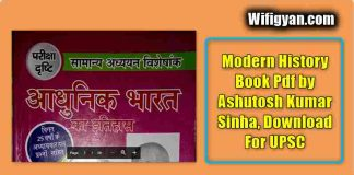 Modern History Book Pdf by Ashutosh Kumar Sinha, Download For UPSC