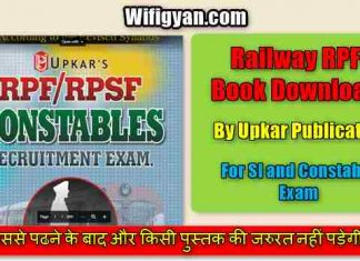 Railway RPF Book Download By Upkar Publication for SI and Constable Exam
