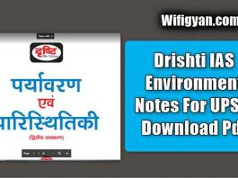 Drishti IAS Environment Notes For UPSC, Download Pdf