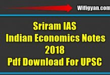Sriram IAS Indian Economics Notes 2018 (Latest), Pdf Download For UPSC