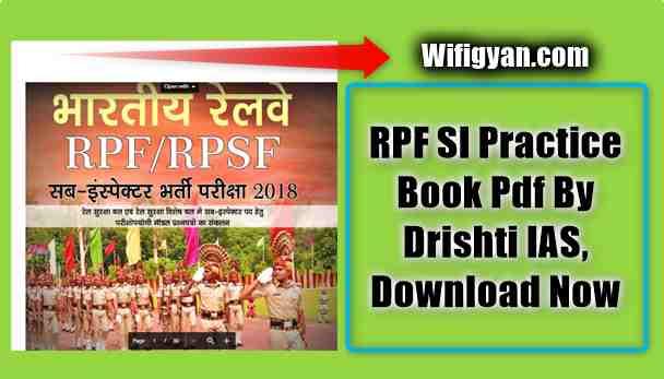 RPF SI Practice Book Pdf By Drishti IAS, Download Now