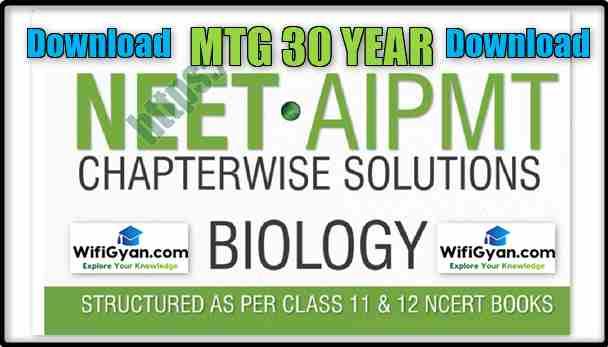 MTG Chapterwise NEET Biology Book, Pdf Download