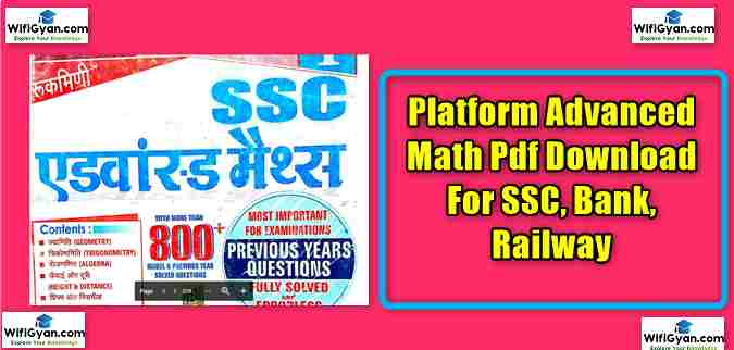 Platform Advanced Math Pdf Download For SSC, Bank, Railway