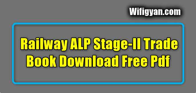 Railway ALP Stage-II Trade Book Download Free Pdf