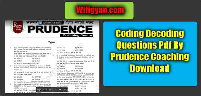 Coding Decoding Questions Pdf By Prudence Coaching Download