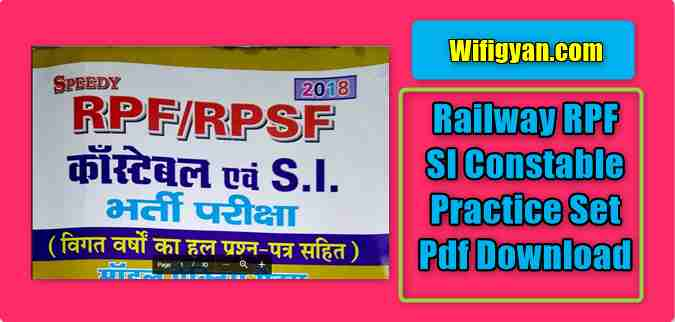 Railway RPF SI Constable Practice Set Pdf Download
