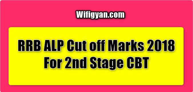 RRB ALP Cut off Marks 2018 for 2nd Stage CBT