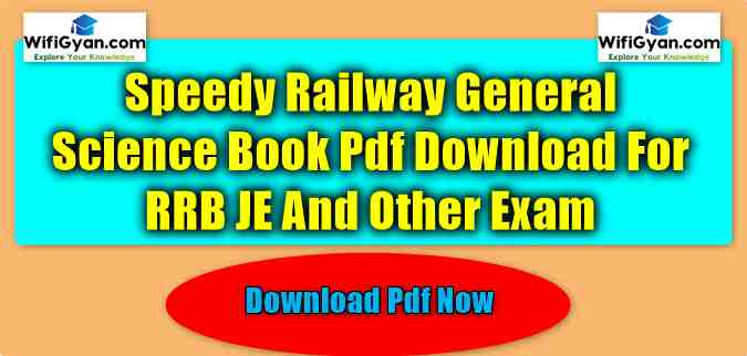 Speedy Railway General Science Book Pdf Download For RRB JE