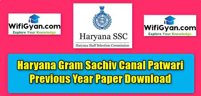Haryana Gram Sachiv Canal Patwari Previous Year Paper Download