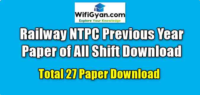Railway NTPC Previous Year Paper of All Shift Download