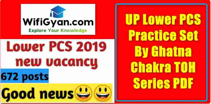 UP Lower PCS Practice Set By Ghatna Chakra TOH Series PDF