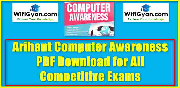Arihant Computer Awareness PDF Download for All Competitive Exams