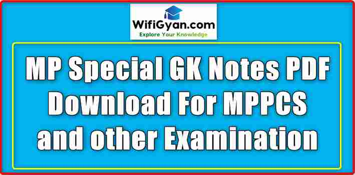 MP Special GK Notes PDF Download For MPPCS and other Examination