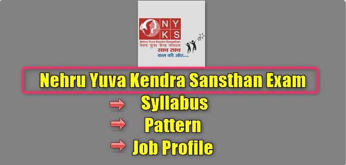 NYKS Exam Syllabus Pattern, Nehru Yuva Kendra Sansthan Various Post