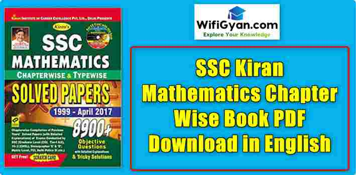 SSC Kiran Mathematics Chapter Wise Book PDF Download in English