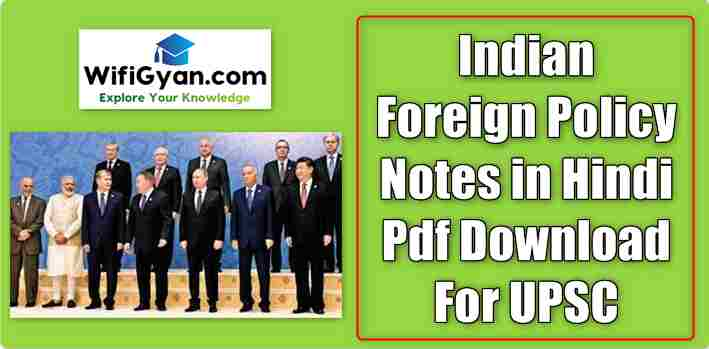 Indian Foreign Policy Notes in Hindi Pdf Download For UPSC
