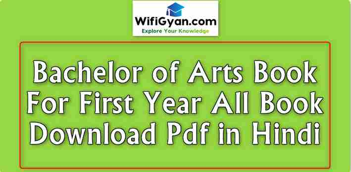 Bachelor of Arts Book For First Year All Book Download Pdf in Hindi