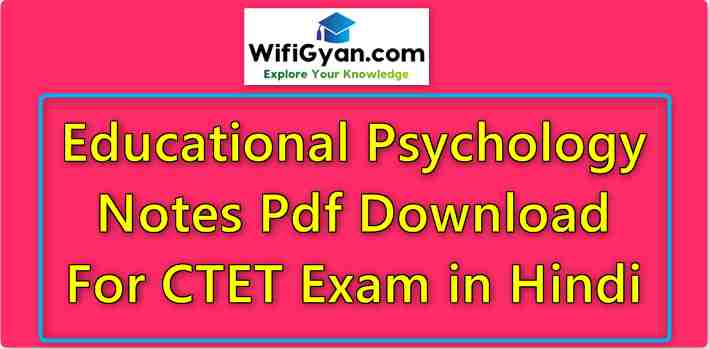 Educational Psychology Notes Pdf Download For CTET Exam in Hindi