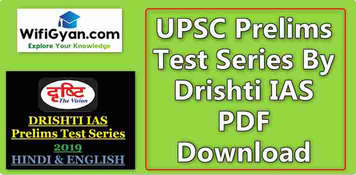 UPSC Prelims Test Series By Drishti IAS PDF Download