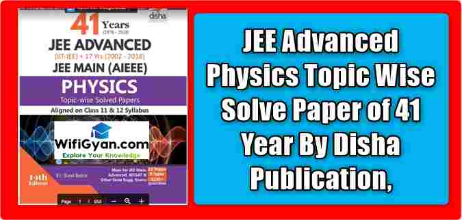 JEE Advanced Physics Topic Wise Solve Paper of 41 Year By Disha Publication,