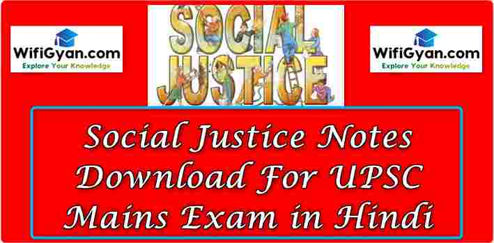 Social Justice Notes Download For UPSC Mains Exam in Hindi