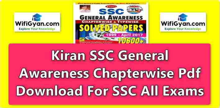 Kiran SSC General Awareness Chapterwise Pdf Download For SSC All Exams
