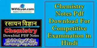 chemistry notes for upsc exams pdf in Hindi Archives - Wifi Gyan