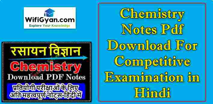 Chemistry Notes Pdf Download For Competitive Examination in Hindi